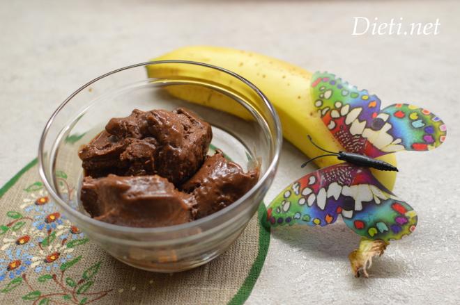 Домашен какаов сладолед